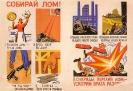 Плакаты и лозунги